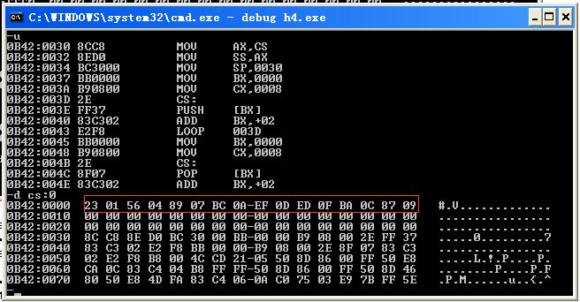 16位汇编 在代码段中使用栈