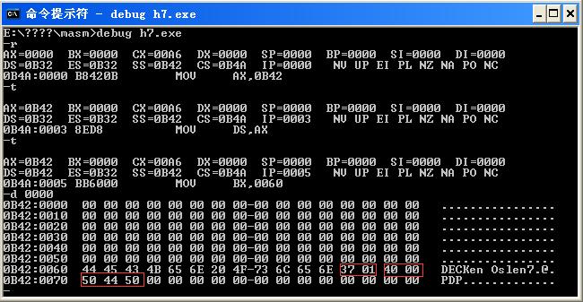 16位汇编 使用word ptr和byte ptr的寻址方式