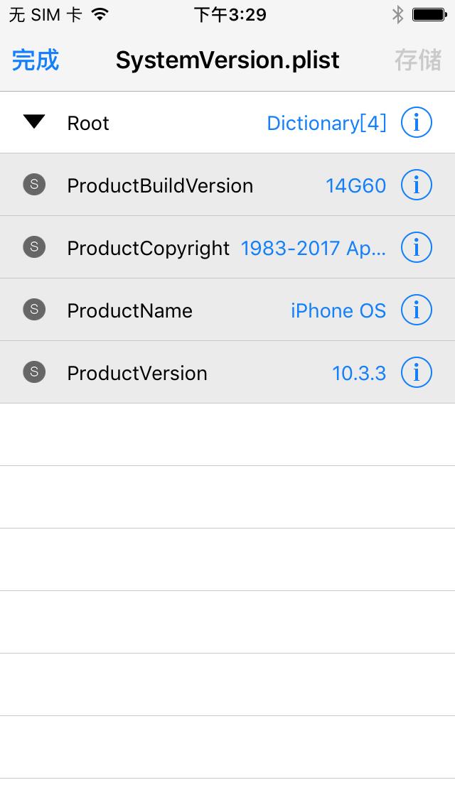 [iOS Hacker] 10.3.3 降级到 8.4.1 教程