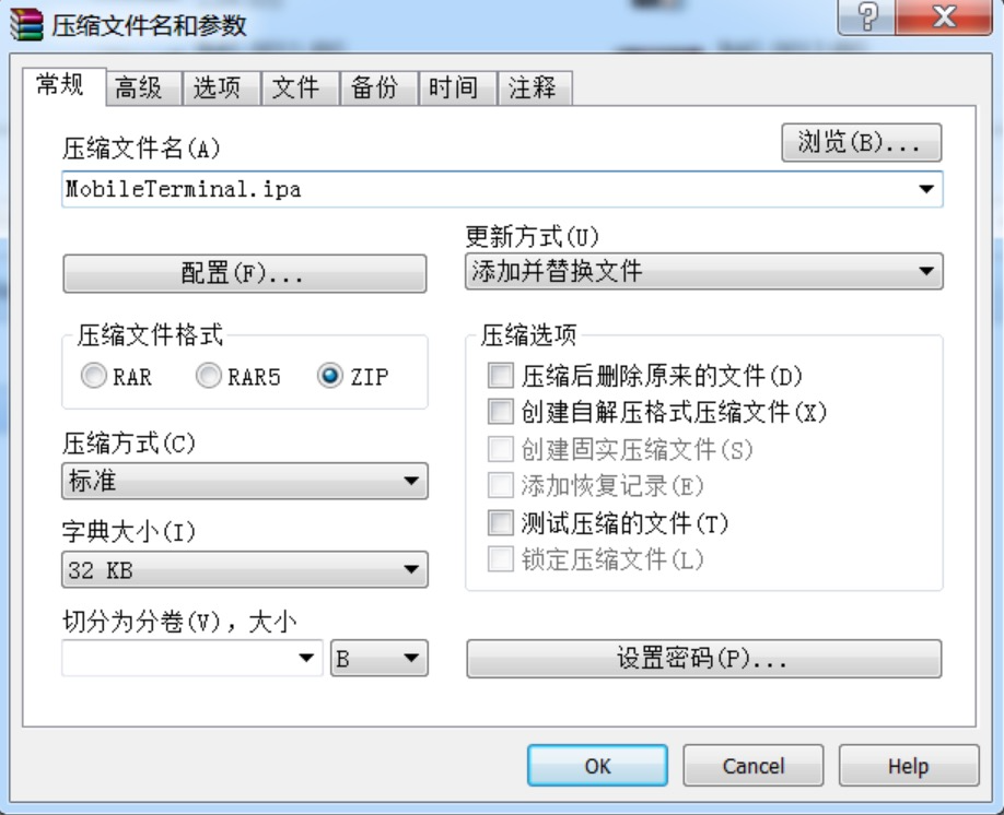 [iOS Hacker] 越狱后抹掉所有内容修复 Cydia