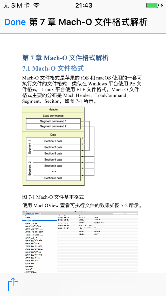 iOS 文件预览 UIDocumentInteractionController