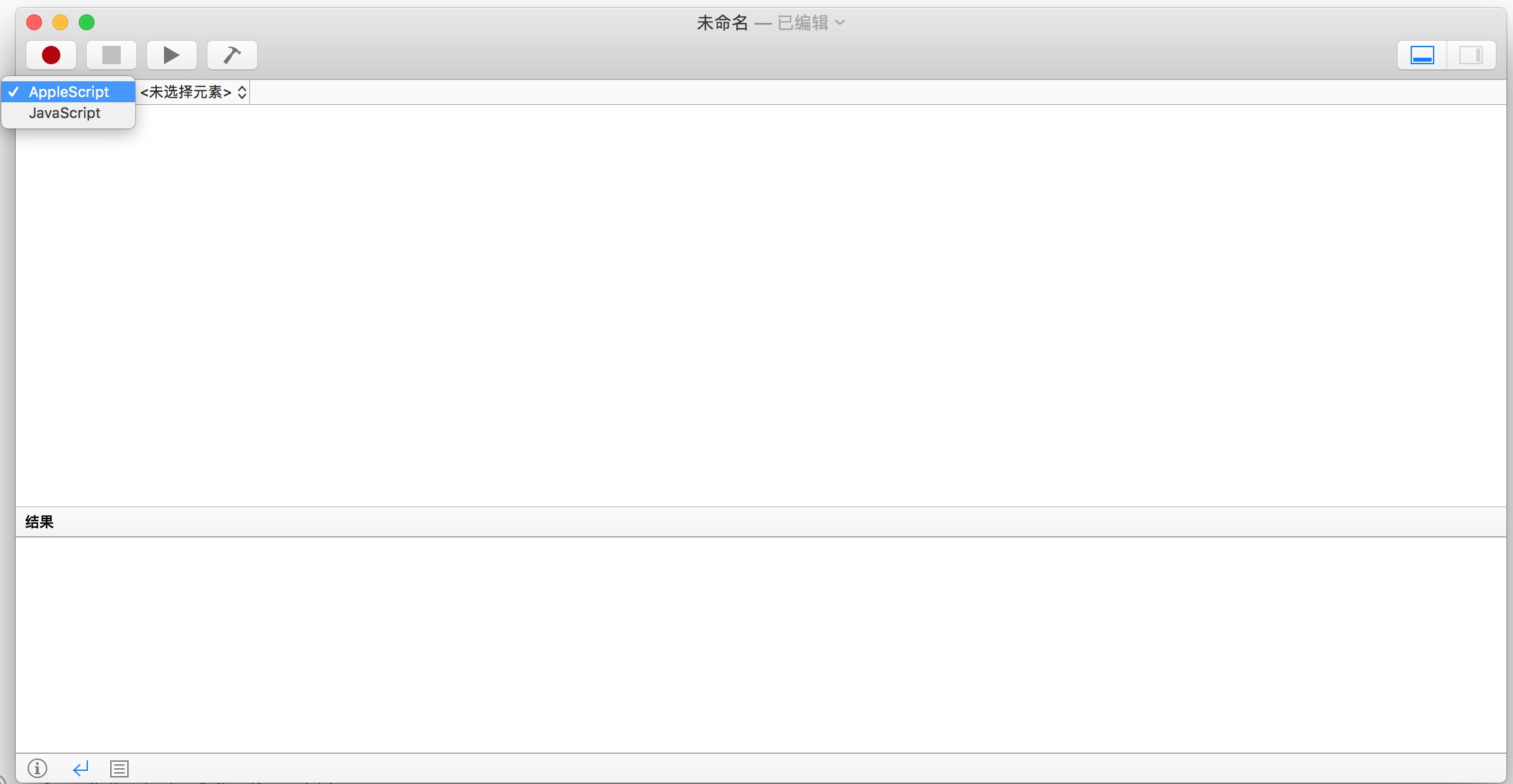 AppleScript 快速入门