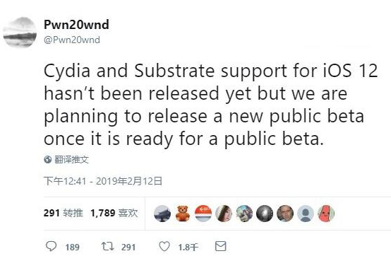[iOS Hacker] iOS 12.0-12.1.2 完整越狱支持 Cydia