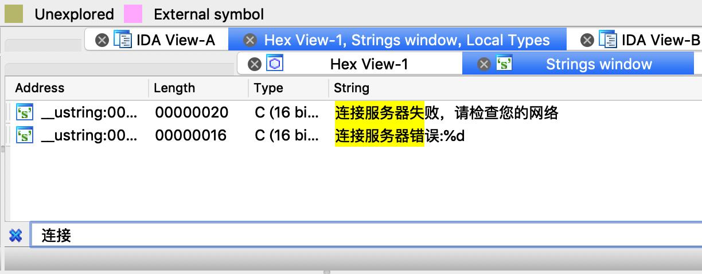 IDA 搜索中文字符串